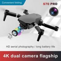 Квадрокоптер S70 Pro складной, 4k HD 1080P, Wi-Fi, Fpv