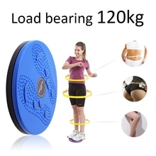 Twist Waist Disc Board Body Building Fitness Slim Twister Plate Exercise Gear,home Outdoor Body Aero
