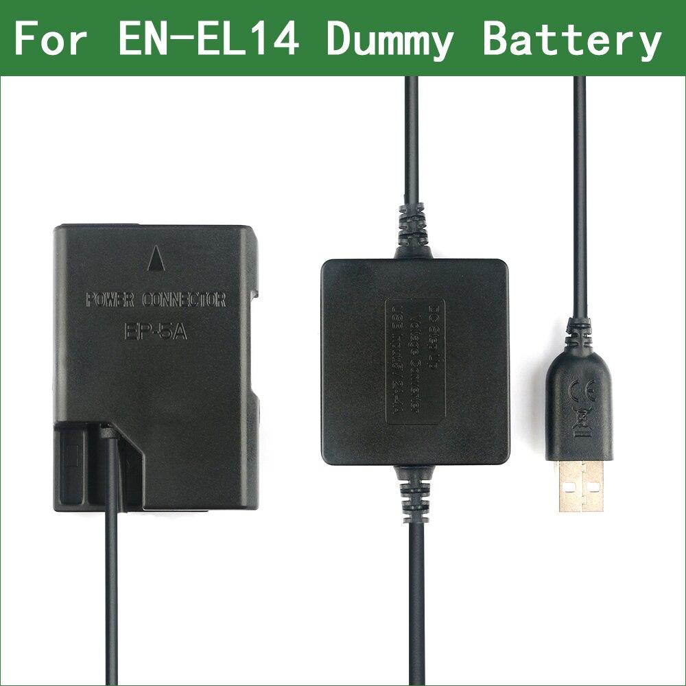 Lanfulang 5 в USB для EN-EL14 EL14A EP-5A пустышка батарея банк питания USB кабель для Nikon COOLPIX P7000 P7100 P7700 P7800