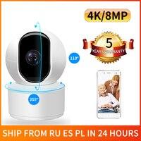 Камера видеонаблюдения N_eye, беспроводная, 4K, 8 МП