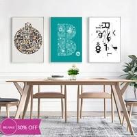 Toile de decoration de noel  affiches  lettres abstraites  tableau dart mural pour salon  decoration de maison