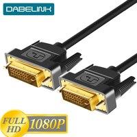 Кабель DVI-DVI 1080P, высокоскоростной, 24 + 1, 1 м, 2 м, 3 м