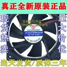 Darmowa wysyłka SD0812SLM 12V 0.15 a 8025 8CM 8cm wyciszenie zasilania obudowa komputera wentylator chłodzący JIANXINDA