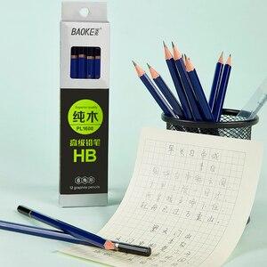 12 Boxes of Baoke PL1600 Pencil Pure Wood Hexagonal Pencil Pupils Children's Pencil HB Black Senior Pencil