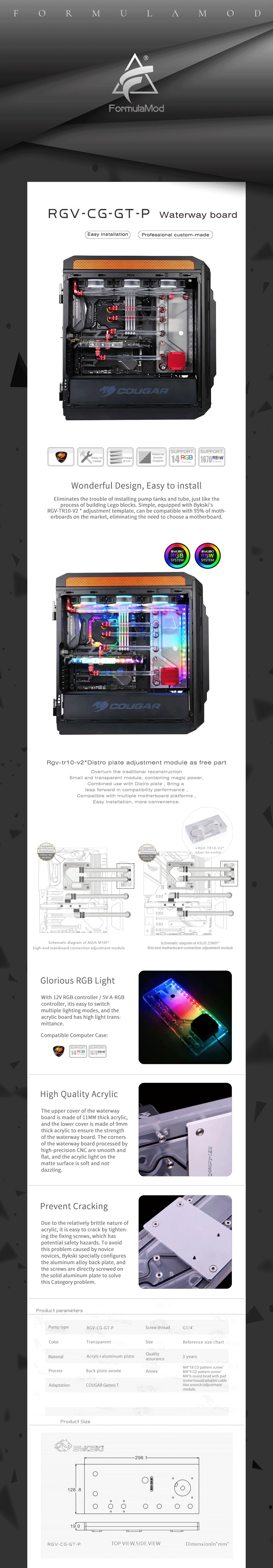 Bykski Waterway Cooling Kit For COUGAR Gemini T Case, 5V ARGB, For Single GPU Building, RGV-CG-GT-P