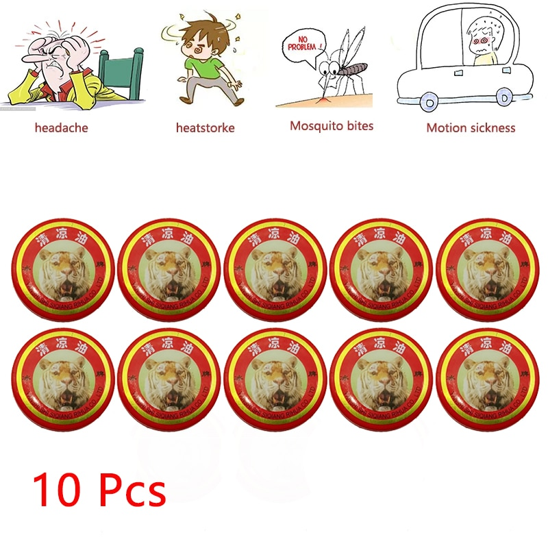 10 Pcs Tiger Balm Cooling Ointment Essential Balm Fatigue Revitalize for Headache Motion Sickness Mo
