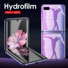 Film Hydrogel à couverture complète pour Samsung Galaxy Z rabat protecteur décran GSM / HSPA / LTE pour Samsung Galaxy Z