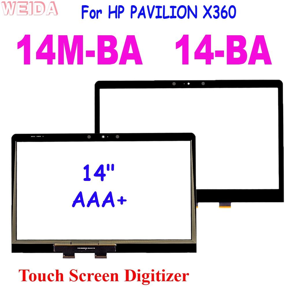 شاشة لمس 14 بوصة لـ HP بافيليون X360 سلسلة 14M-BA 14-BA تعمل باللمس لوحة رقمية زجاجية لاستبدال شاشة اللمس HP 14-BA
