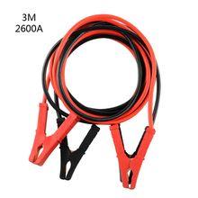 Adapter Sockets 3/4 Meter 2200/2600A Auto Power Opladen Booster Kabel Batterij Jumper Draden Emergency Accessoires