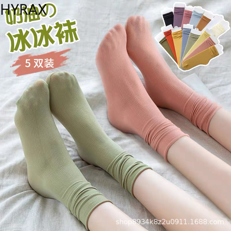 HYRAX Socks Thin Tube Socks Ultra-thin Black Stockings Pile Socks Female Ice Socks Socks Women Sexy