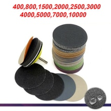 Наждачная бумага 75 мм для влажной и сухой наждачной бумаги, 50 шт., зернистость 00/800/1500/2000/2500/3000/4000/ 5000/7000/10000