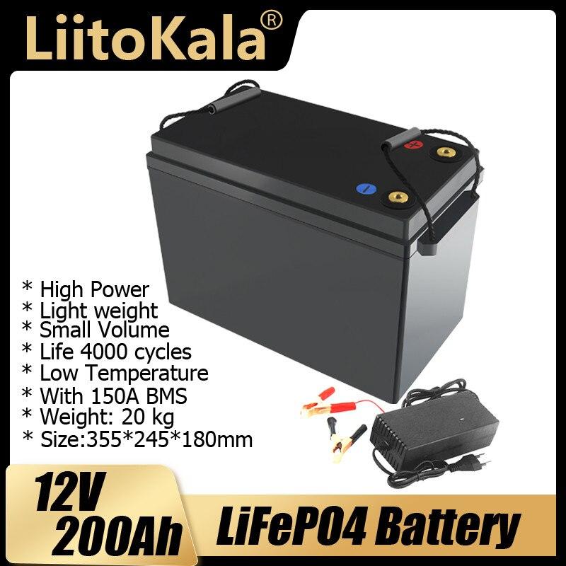 LiitoKala 12V 200AH lifepo4 بطارية ليثيوم 4s 12.8V 200Ah مع الجهد عرض ل 1200w العاكس قارب عربة جولف UPS