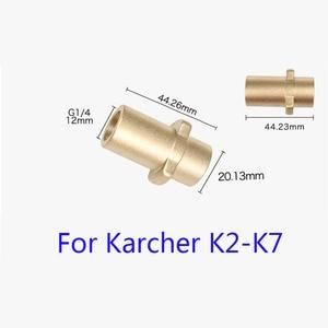 Image 3 - Мойка высокого давления 6 м 10 м 15 м 20 м 160bar канализационный сливной шланг для очистки воды для Karcher K2 K3 K4 K5 K6 K7