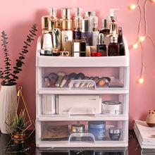 Boîte de rangement de bureau pour produits cosmétiques   Boîte de rangement en plastique, étagère de rangement de tiroir boîte à bijoux, étagère de Table de toilette, rangement Transparent de brosse de finition