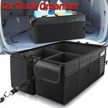 Sac pliable universel pour coffre de voiture   Sac de rangement de cargaison Portable pour coffre de voiture, bandes antidérapantes, mallette de rangement pliable, sac à outils avec sangles sûres
