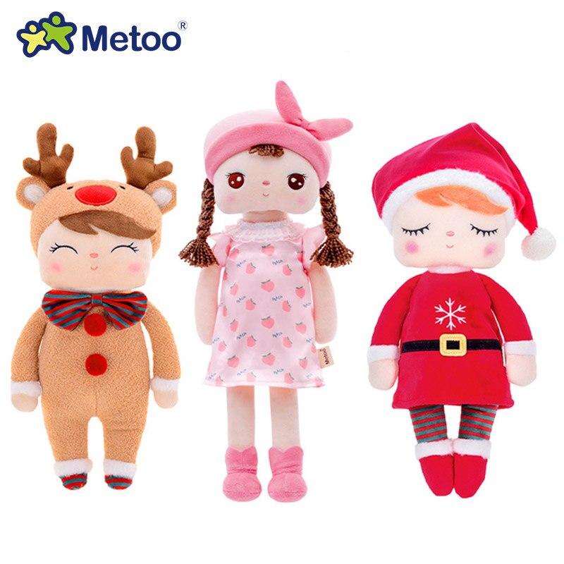 Bébé poupée fille cadeau en peluche peluche douce poupée 34/41CM Angela Metoo poupée noël cerf enfants cadeau danniversaire poupées jouets pour les filles