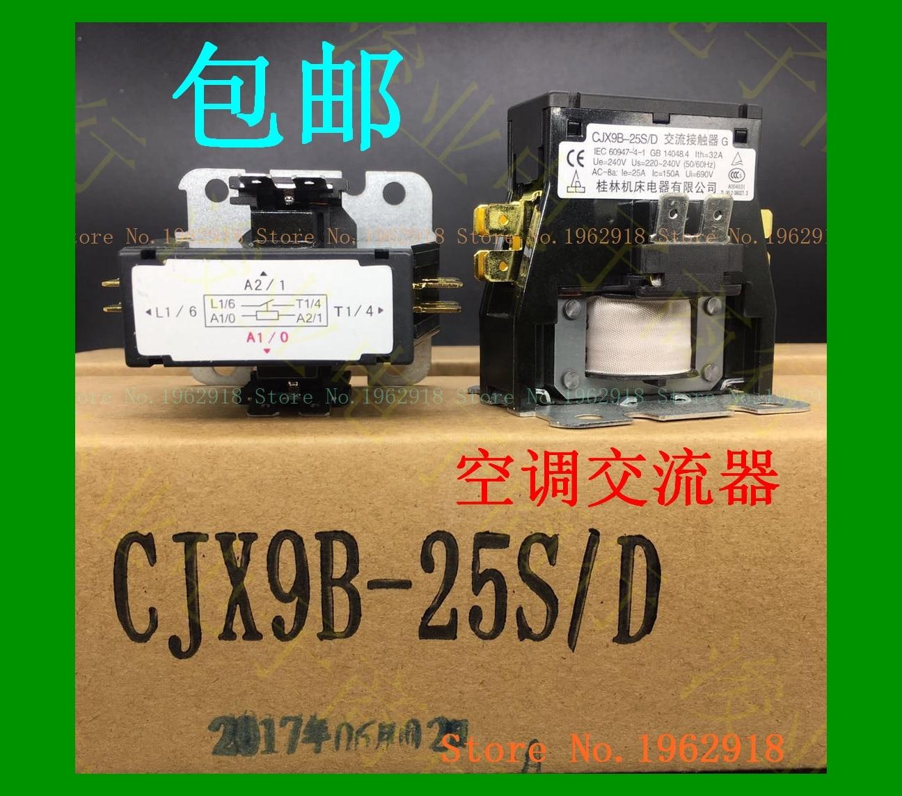 CJX9B-25S/D 32A220V 2P3P