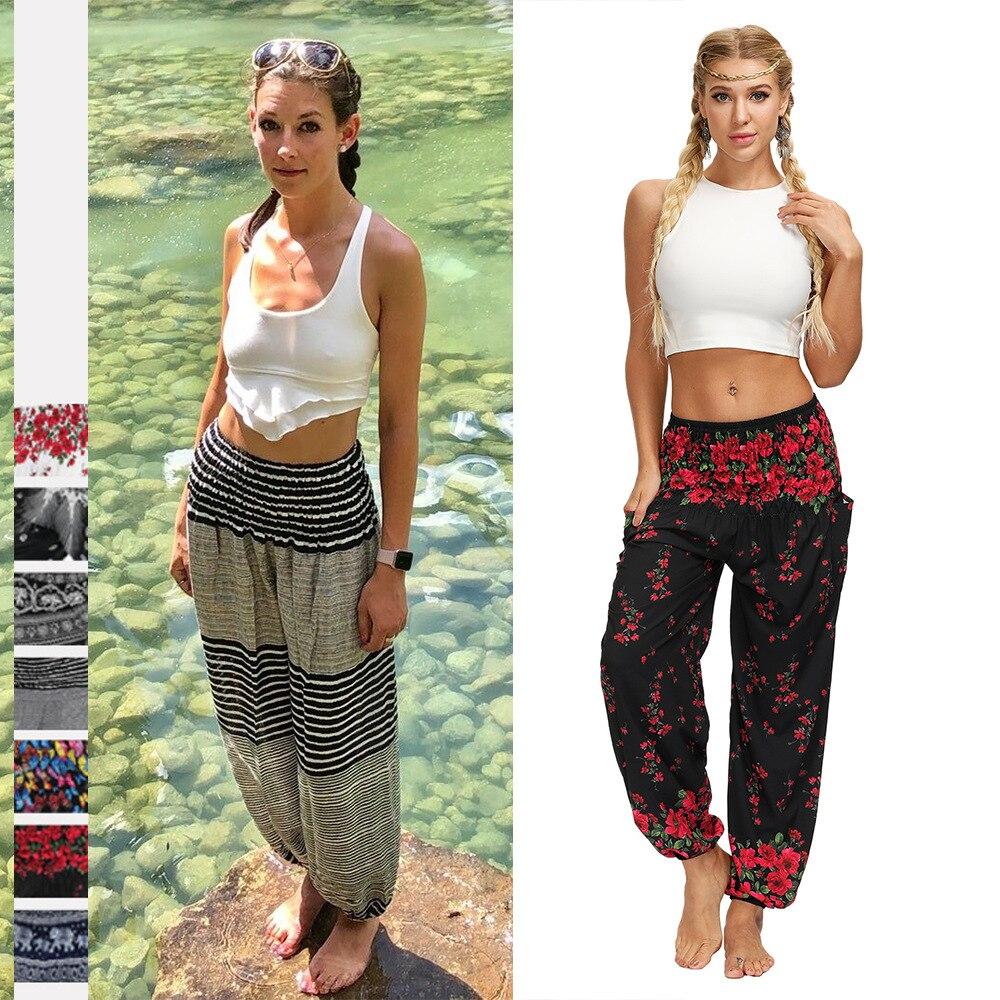 Summer Women's Smocked Waist Harem Yoga Pants with Pockets Hippie Boho Palazzo Casual Pants Loose Home Lounge Pants Bloomers