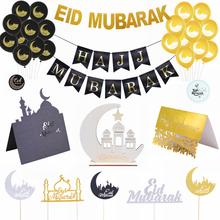 Золотой черный Рамадан Карим шар и баннер ИД украшение Мубарак исламский хадж Рамадан Декор мусульманское событие вечерние товары