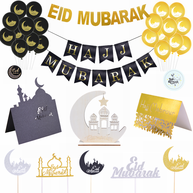 Oro Negro Ramadán Kareem globo Banner y Eid Mubarak decoración islámica Hajj Ramadán decoración musulmán fiesta Favor suministros