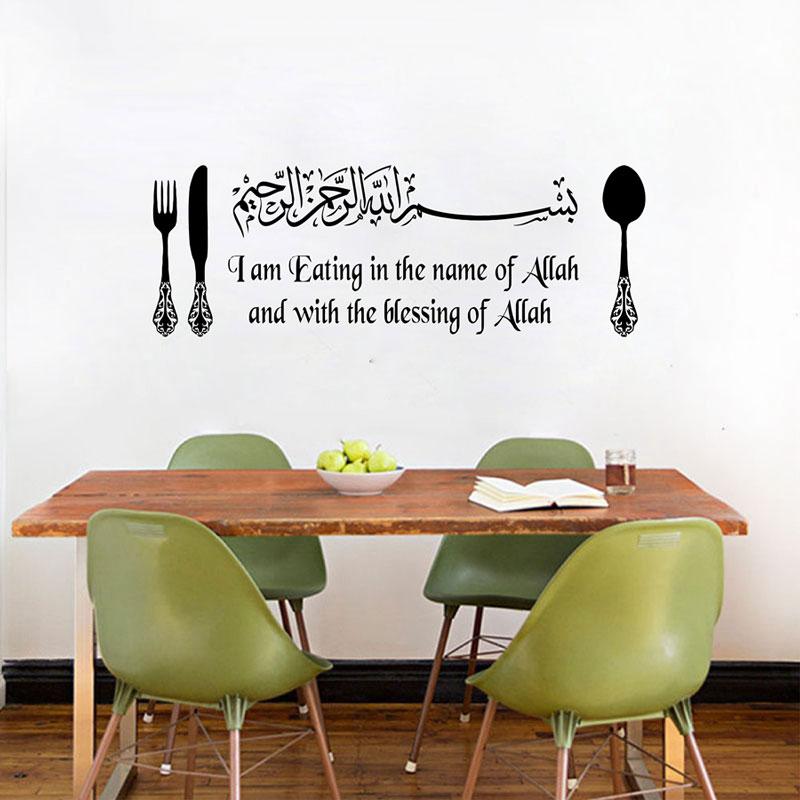 Islam vinyl wall sticker arab muslim kitchen living room dining room decoration art wall decal wallpaper mural cf24