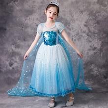 Новинка 2020 года; Высокое качество; Удобное блестящее голубое нарядное платье принцессы Эльзы Авроры для девочек; Детский карнавальный костюм на Хэллоуин