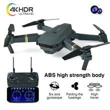 E58 4K HD Drone Portable Foldable Wide Angle Aerial Photography Drone Hight Hold Mode Quadcopter RC