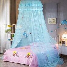 Nouveaux enfants élégant Tulle lit dôme lit filet auvent circulaire rose rond dôme literie moustiquaire pour double reine roi lit
