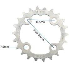 64BCD 22T vélo chaîne de réparation anneau de chaîne en acier au molybdène cyclisme magnétique remplacer les pièces