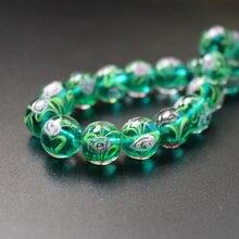 10 шт 12 мм лэмпворк стеклянные бусины с зеленым листом бирюзового зеленого цвета для DIY