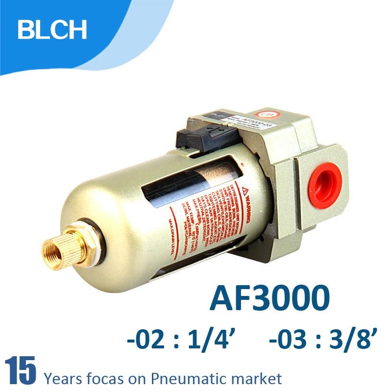 """BLCH AF3000-02/03 compresor regulador de presión filtro de aire neumático 1/4 """"3/8"""" PT tratamiento de fuente de aire tipo SMC de drenaje automático"""