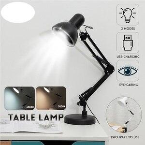 Table Lamp USB Rechargeable Desk Lamp Study Lamp keys Switch Modern Table Lamp Flexible For Student Reading Study Desk Light