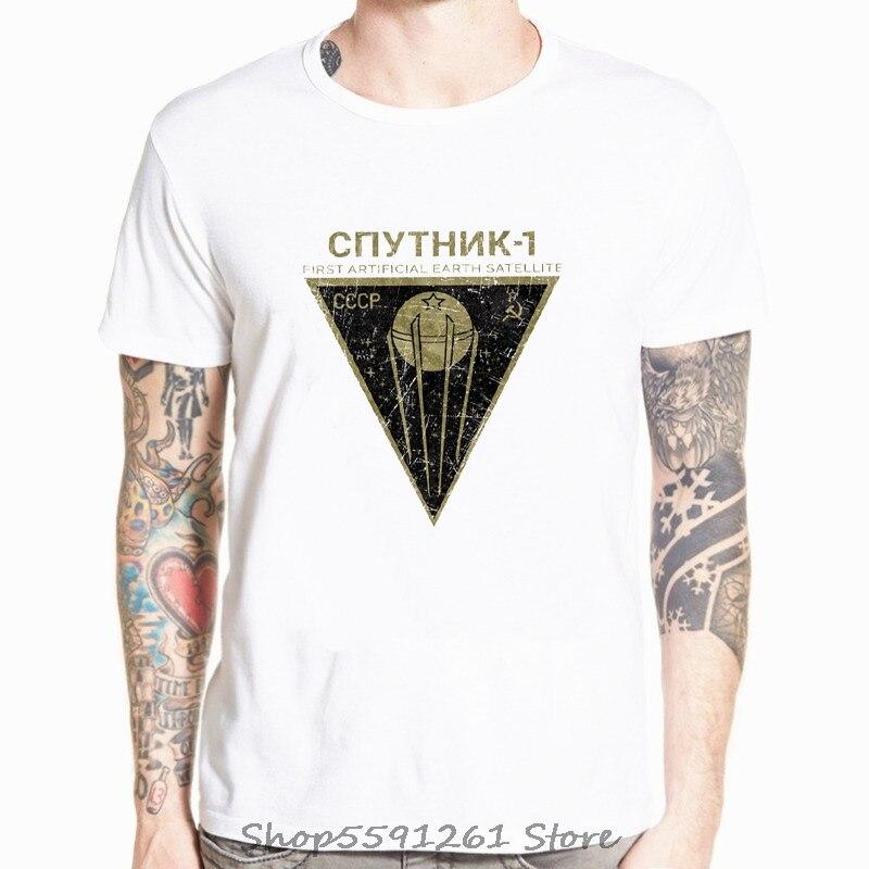 Camiseta blanca Retro para hombre, camisetas CCCP, camiseta con programa ruso Sputnik, 1 camiseta, camisetas estilo Punk USSR, ropa de adulto de gran tamaño