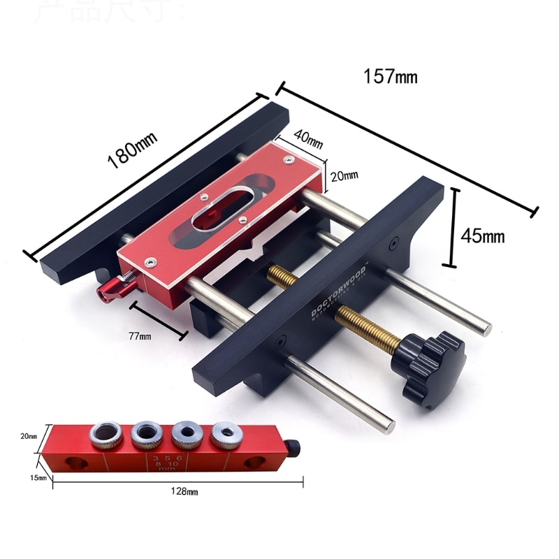 K1KA Professional Drilling Template 2-in-1 Punch Locator Self Center Dowel Jig Hole Guide Kit Aluminum Alloy Woodworking Tool enlarge