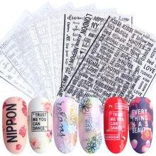 1pcs Alphabet 3D Nail Sticker Decals Black White Silver Letter Sliders Manicure Decoration Adhesive Nail Art Tips JICB122-124