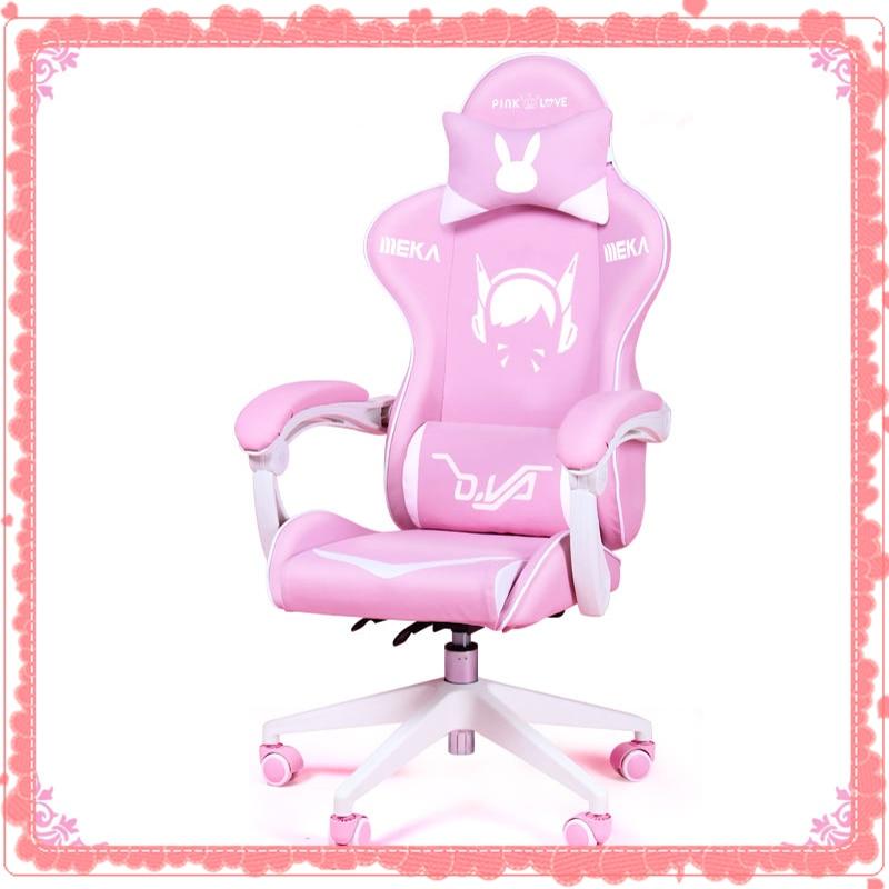 Wcg игровое кресло якорь бытовой кресло эргономичные компьютерные стулья для офиса и поворотный Функция регулируемая подножка