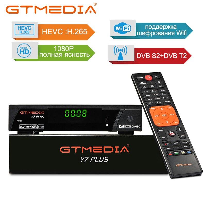 GTMEDIA V7 Plus DVB-S2 DVB-T2 Unterstützung USB WIFI Satellite Receiver Unterstützung H.265 PowerVu Cccam 1080P volle HD тв приставка dvb t2