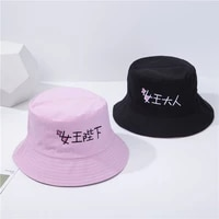 womens bucket hat summer korean version of cap cotton fun embroidery double sided shade bucket hat fashion shade bucket hat