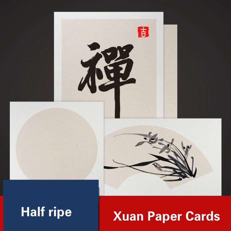 10 листов утолщенных бумажных карт Xuan, половина спелого риса, бумажная карта, каллиграфия, каллиграфия, конопляная бумага, линзы, бумажные ка...