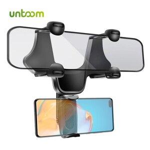 От Untoom автомобильный держатель телефона зеркало заднего вида держатель для мобильного телефона 360 градусов в автомобиль мобильный телефон подставка для iPhone 12 Samsung GPS кронштейн