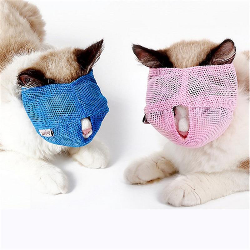 2020 New Creative Cat Anti Bite Muzzles New Breathable Mesh Cat Travel Tool Bath Beauty Grooming Supplies Cat Bathing Bag