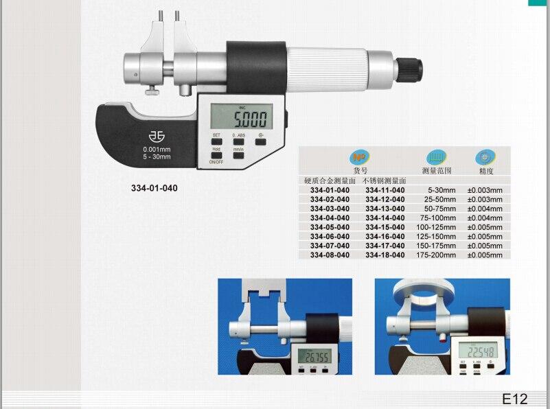 High quality Electronic digital inside micrometer caliper gauge 5-30mm 0.001mm enlarge