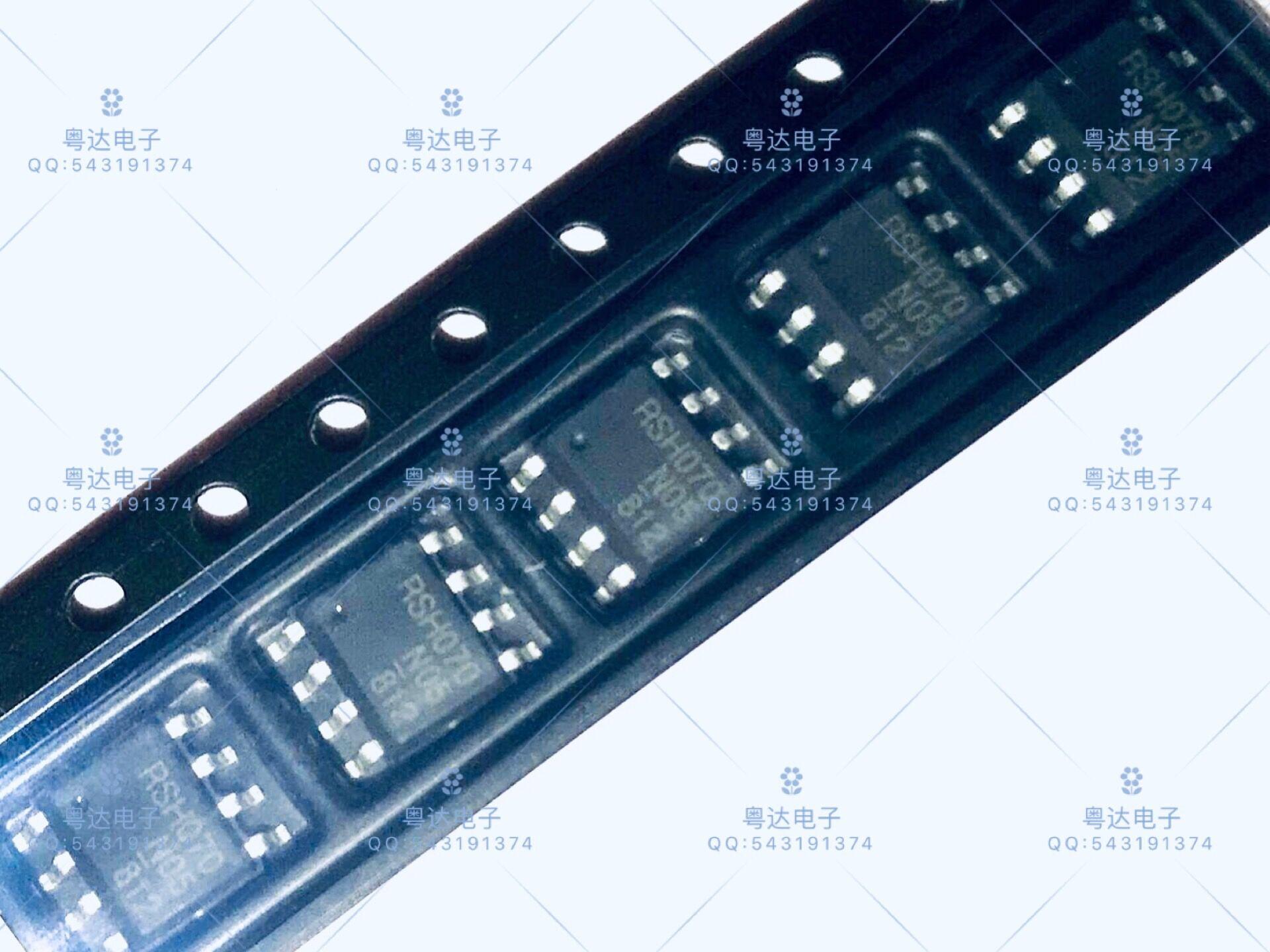 100% nuevo y Original RSH070N05GZETB [MOSFET N-CH 45V 7A SOP8]