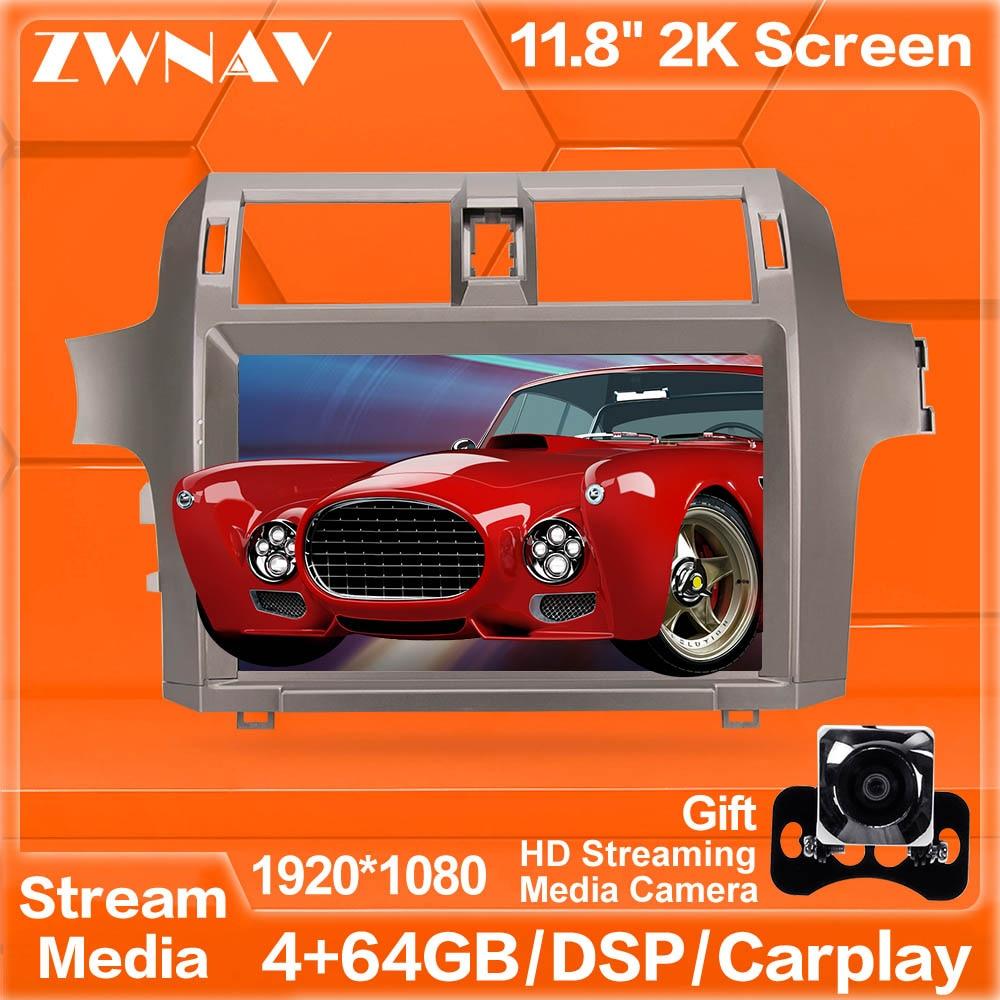 MAX-PAD 11.8 안드로이드 9.0 차량용 멀티미디어 플레이어 스트리밍 미디어 유닛 LEXUS GX460 GX400 2010-2019 라디오 스테레오 터치 스크린