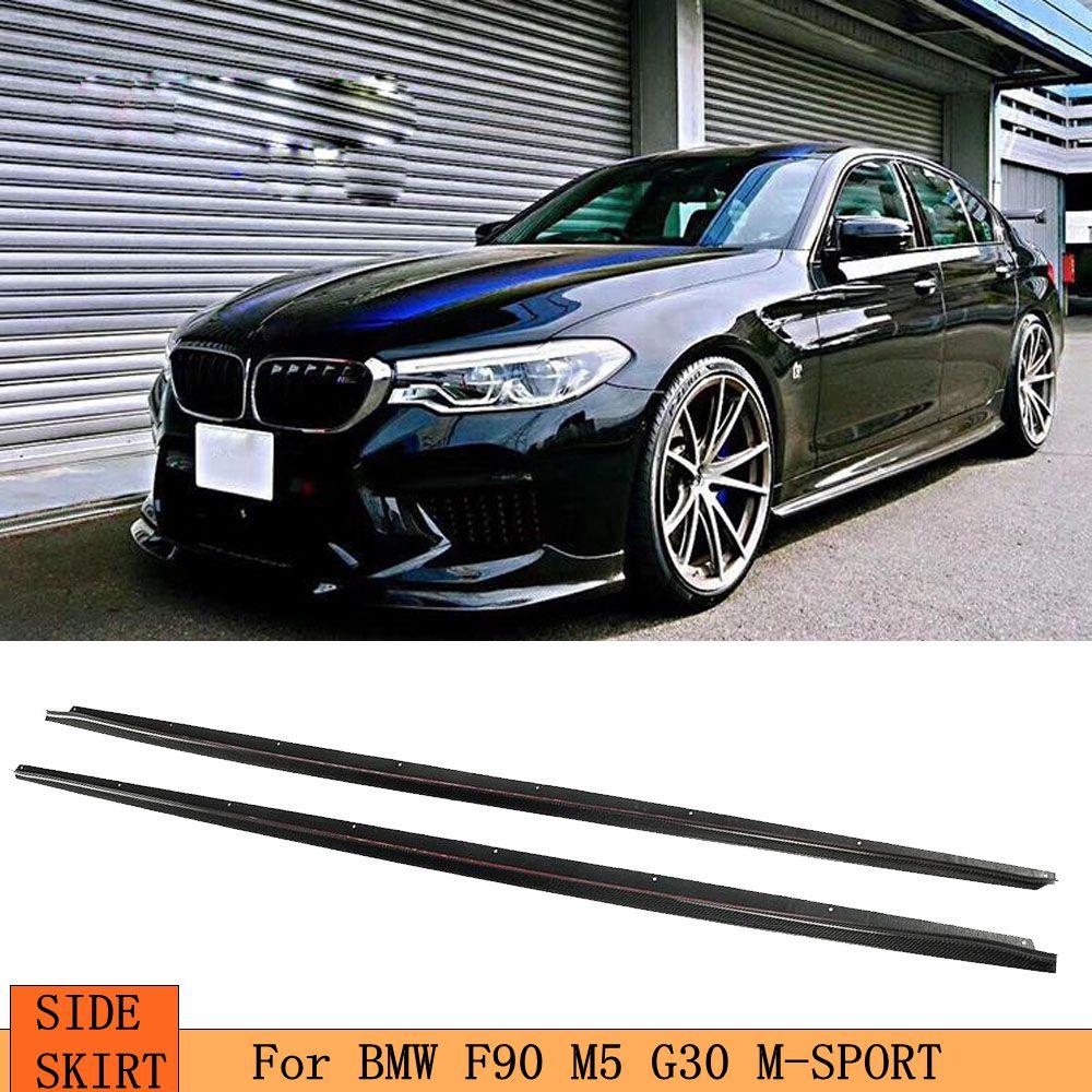 Faldas laterales de fibra de carbono delantales de puerta para BMW 5 Series F90 M5 G30 M-SPORT 2018 2019 estilo de parachoques de coche