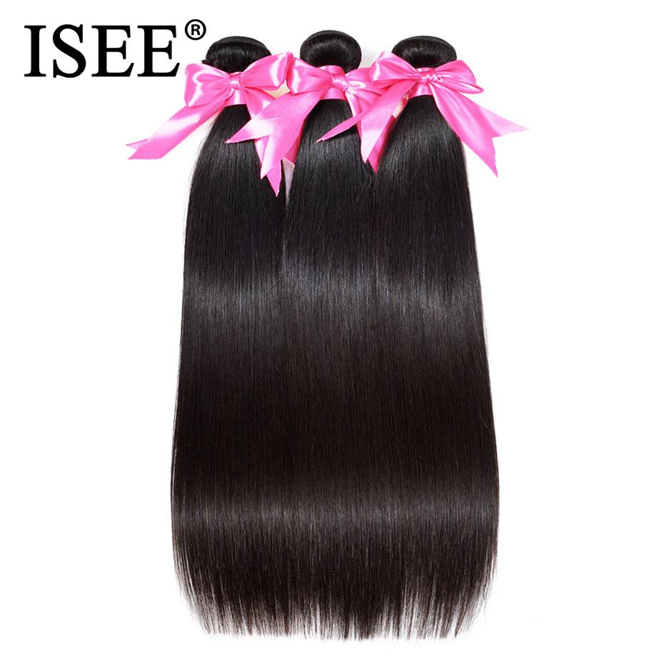 ISEE الشعر البرازيلي وصلات شعر مستقيمة شعر ريمي نسج حزم طبيعة اللون 3 حزم سميكة شعر طبيعي مفرود حزم