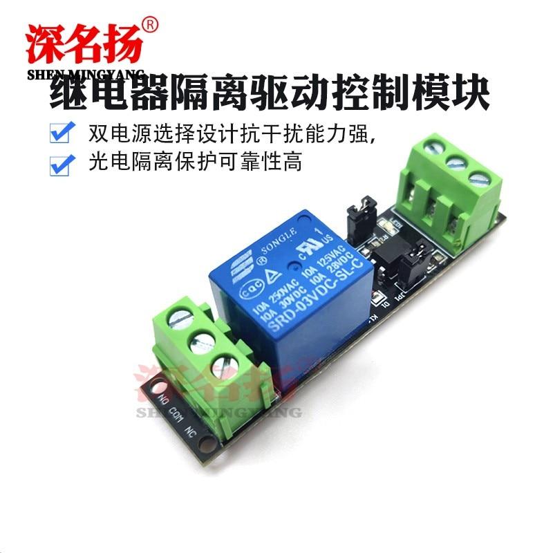 Módulo de control de unidad de aislamiento del relé de un solo canal de 3V tablero de transmisión de alto nivel