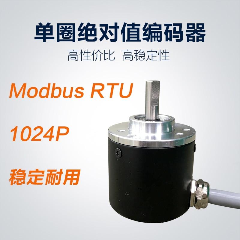 Pequeño Codificador rotativo de un solo giro valor absoluto 1024P 10 bits protocolo Modbus Rtu personalización