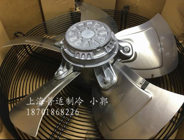 Para ebm papst S4D500-AD03-01 AC 400V 480V 1.59A 0.95A 500x500mm refrigeración enfriadores