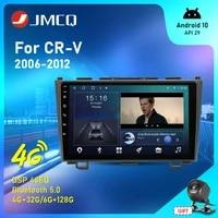 jmcq 2din android 10 for honda crv cr v 2006 2012 car radio multimedia video player navigation gps 4g32g wifi dsp rds head unit